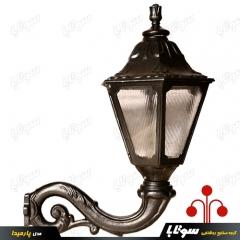 Sootaba Lighting | Parmida-1