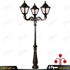 Sootaba Lighting | Negin3Shakhe-1