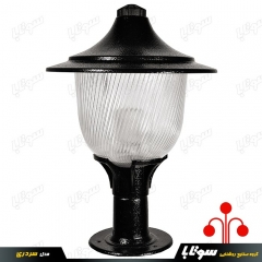 Sootaba Lighting | Sardari-1