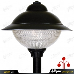 Sootaba Lighting - Almas-1