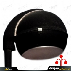 Sootaba Lighting - Arash-1