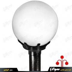 Sootaba Lighting - Elyas-1