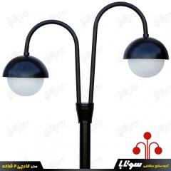 Sootaba Lighting - Gharchi2Shakhe-1