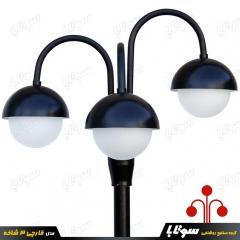 Sootaba Lighting - Gharchi3Shakhe-1