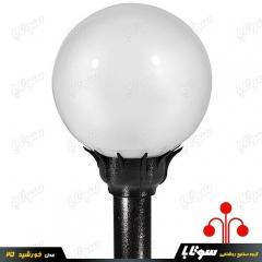 Sootaba Lighting - Khorshid25-1