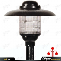 Sootaba Lighting - Ladan-1