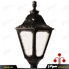 Sootaba Lighting   Parmida-1