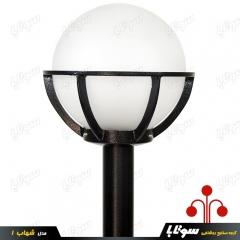 Sootaba Lighting   Shahab1-1