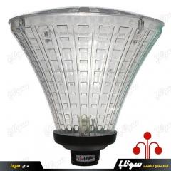 Sootaba Lighting   Sima-1