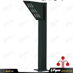 Sootaba Lighting | Aidin1-1